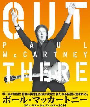 ポール2.jpg